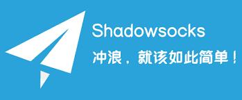 shadowsocksr上外网