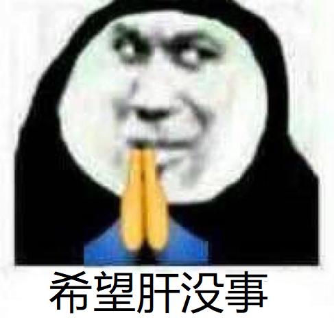 肝.png