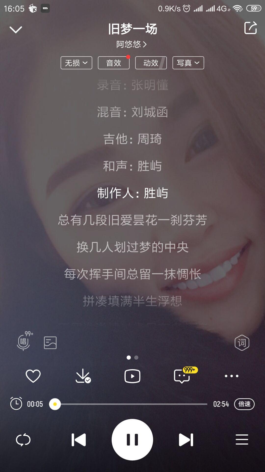 【软件】酷我音乐_9.3.4.5