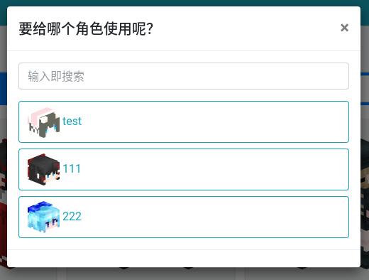 Screenshot_20200707_105124.png