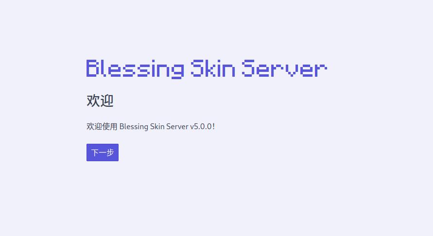 Screenshot_20200707_085439.png