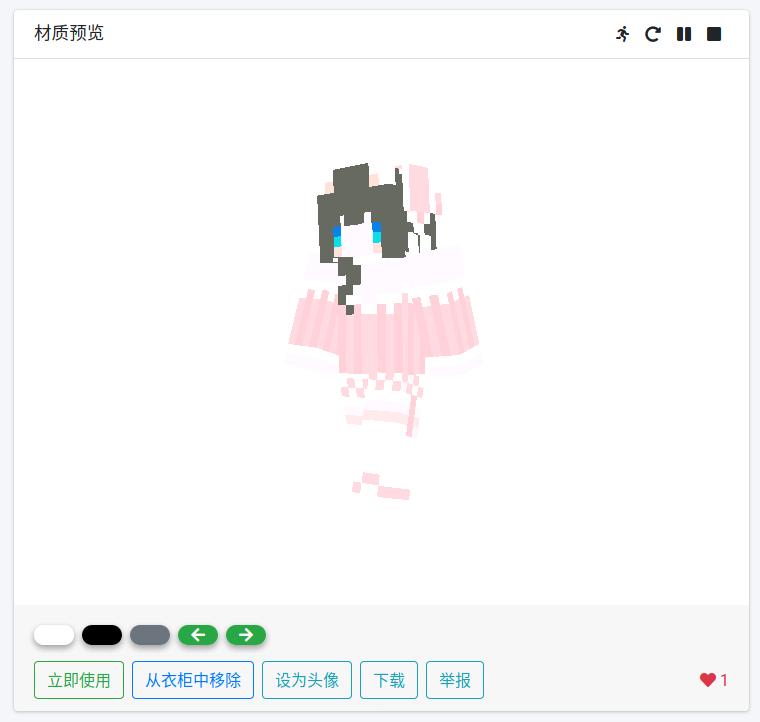 Screenshot_20200707_104413.png