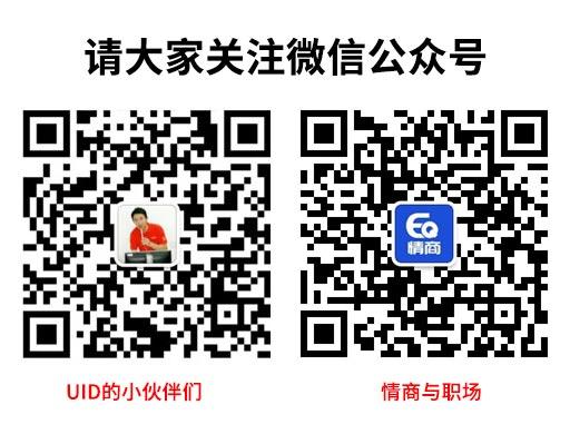 达内刘涛微信公众号