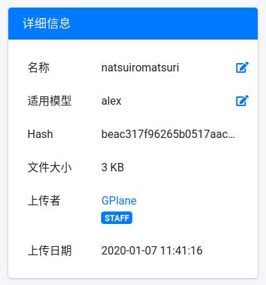 Screenshot_20200709_105515.png