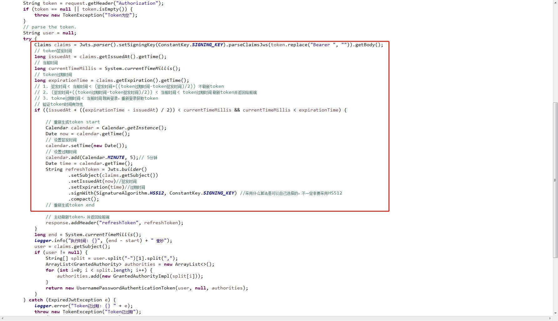 Spring Boot_Spring Security_JWT 实现 RESTful Api 认证(二)002.jpg