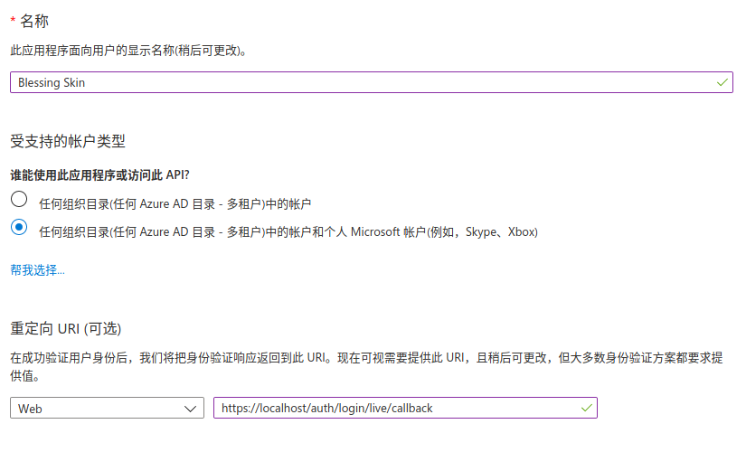 Screenshot_20200713_144118.png