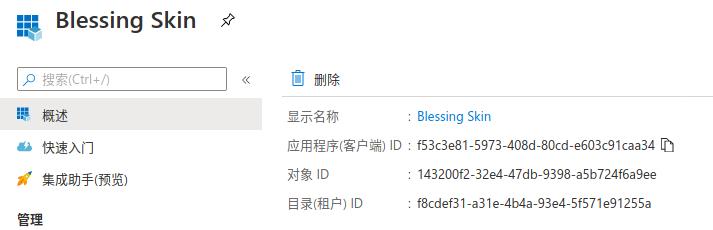 Screenshot_20200713_150328.png
