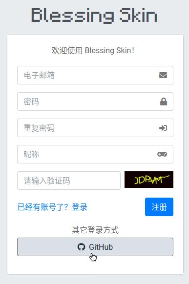 Screenshot_20200713_181510.png
