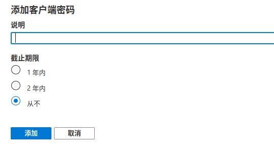 Screenshot_20200713_144921.png