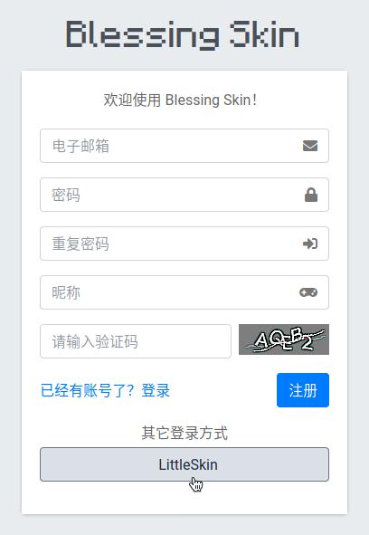 Screenshot_20200713_174959.png