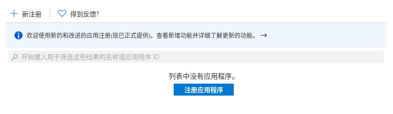 Screenshot_20200713_143909.png