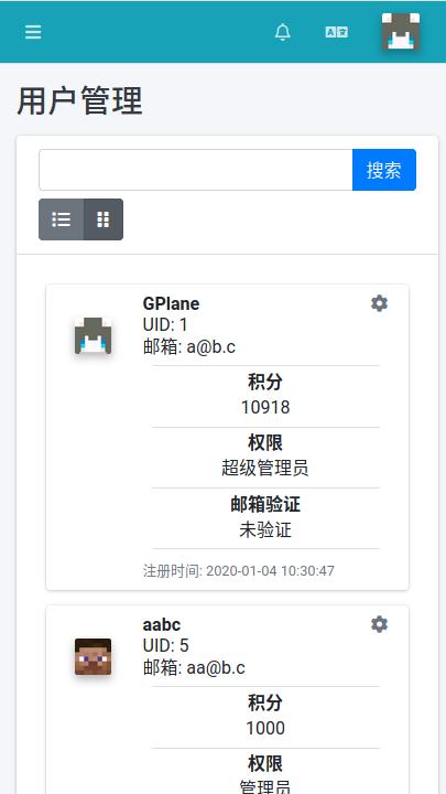 Screenshot_20200714_112332.png