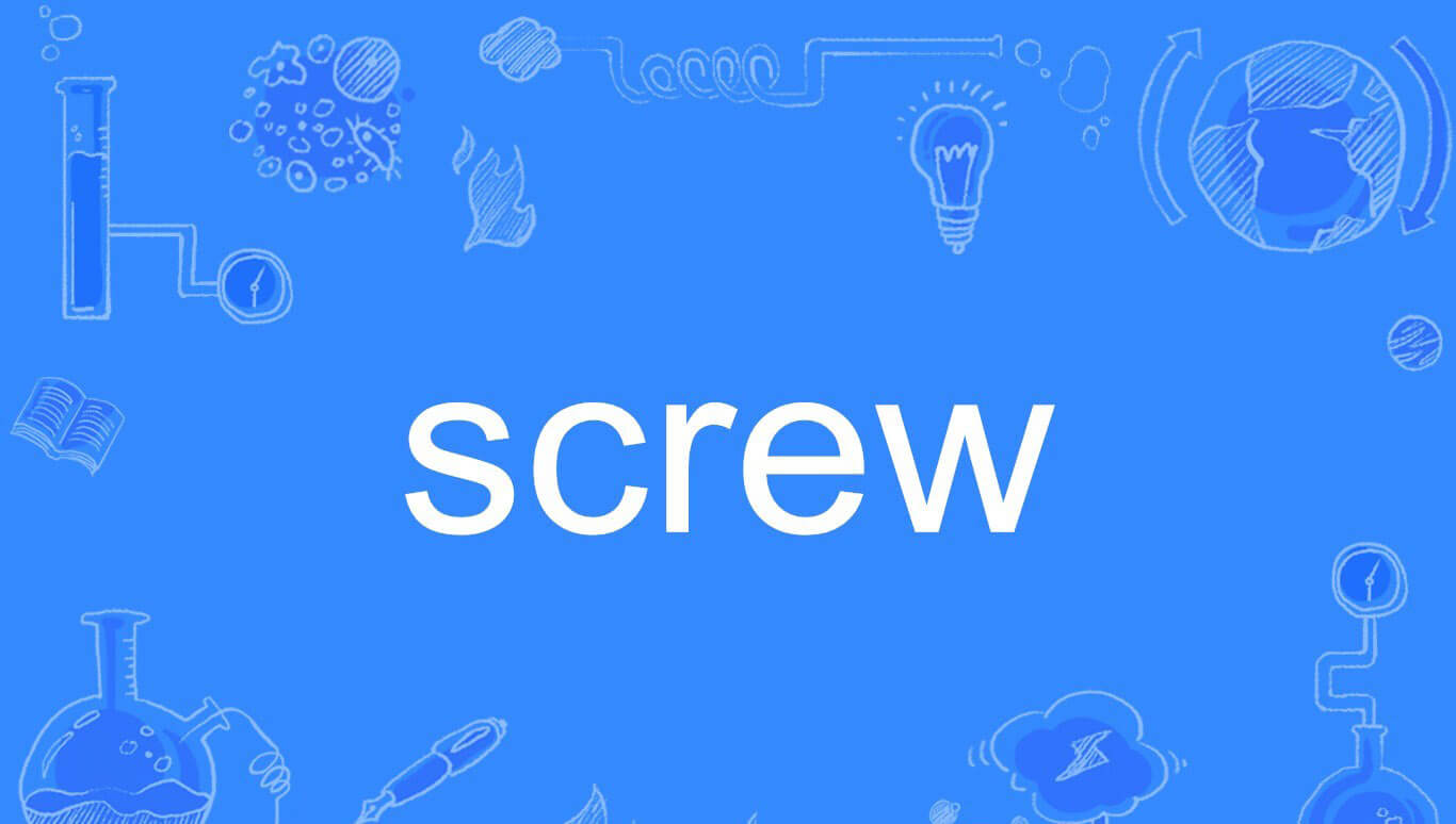 screw (螺丝钉) 数据库表结构文档生成工具