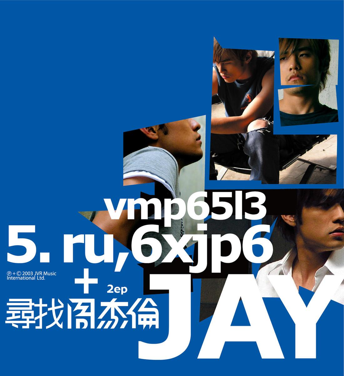 周傑倫 (Jay Chou) – 尋找周傑倫 EP (2003) [FLAC 分軌]