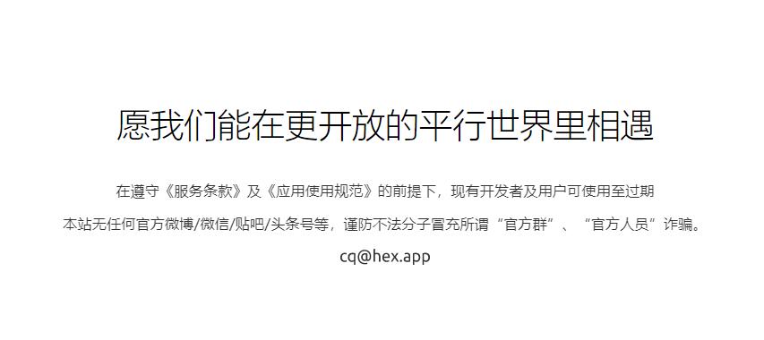 腾讯官方推出机器人,晨风开发者遭逮捕,酷Q跑路-图2