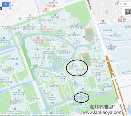 华东师范大学雅思考点闵行校区地图