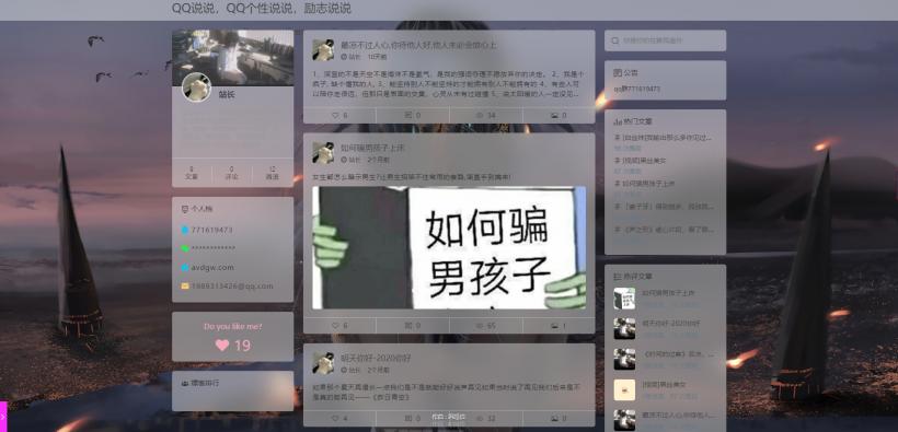 Emlog主题Null主题模板分享