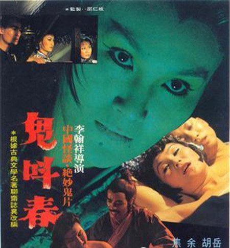 色鬼片好看的电影 好看的香港色鬼片有那些-第1张图片-IT新视野