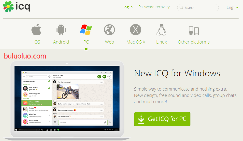 国外网赚辅助工具ICQ注册申请教程之用用户编号设置ICQ密码
