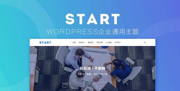 WordPress热门主题汇总(持续更新)