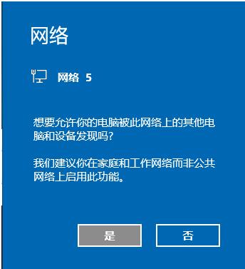 image-20200923180143805