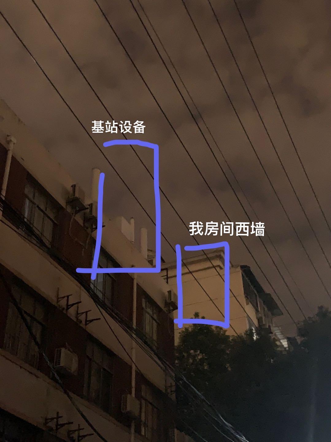 [续] 家中电场强度很高的调查结果