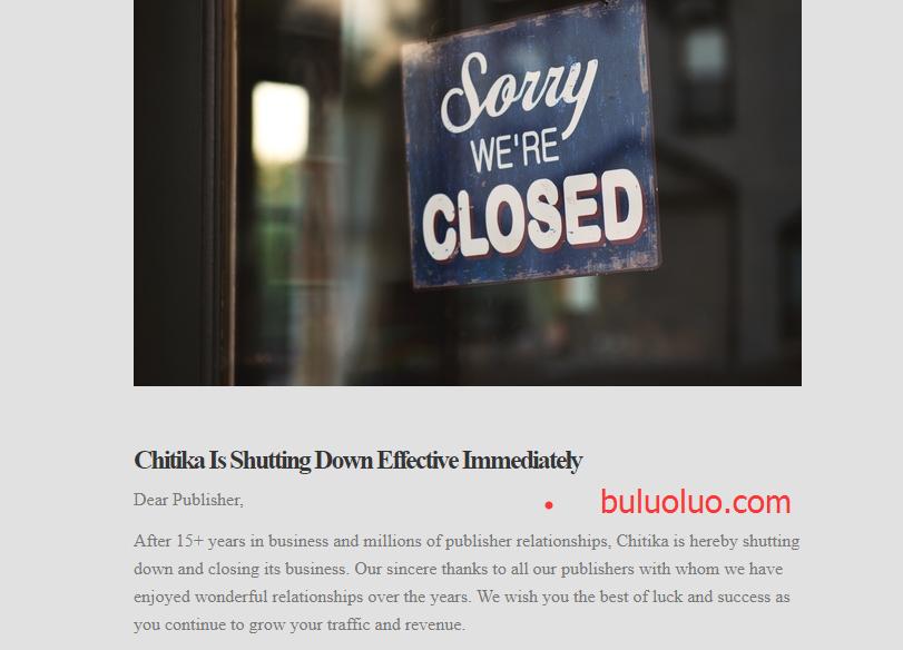 Chitika Is Shutting Down国外老牌在线广告网络Chitika宣布关闭