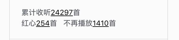 屏幕快照 2020-09-29 12.29.30