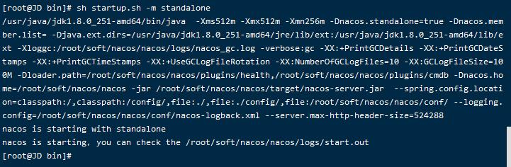 nacos-server-startup-linux.png