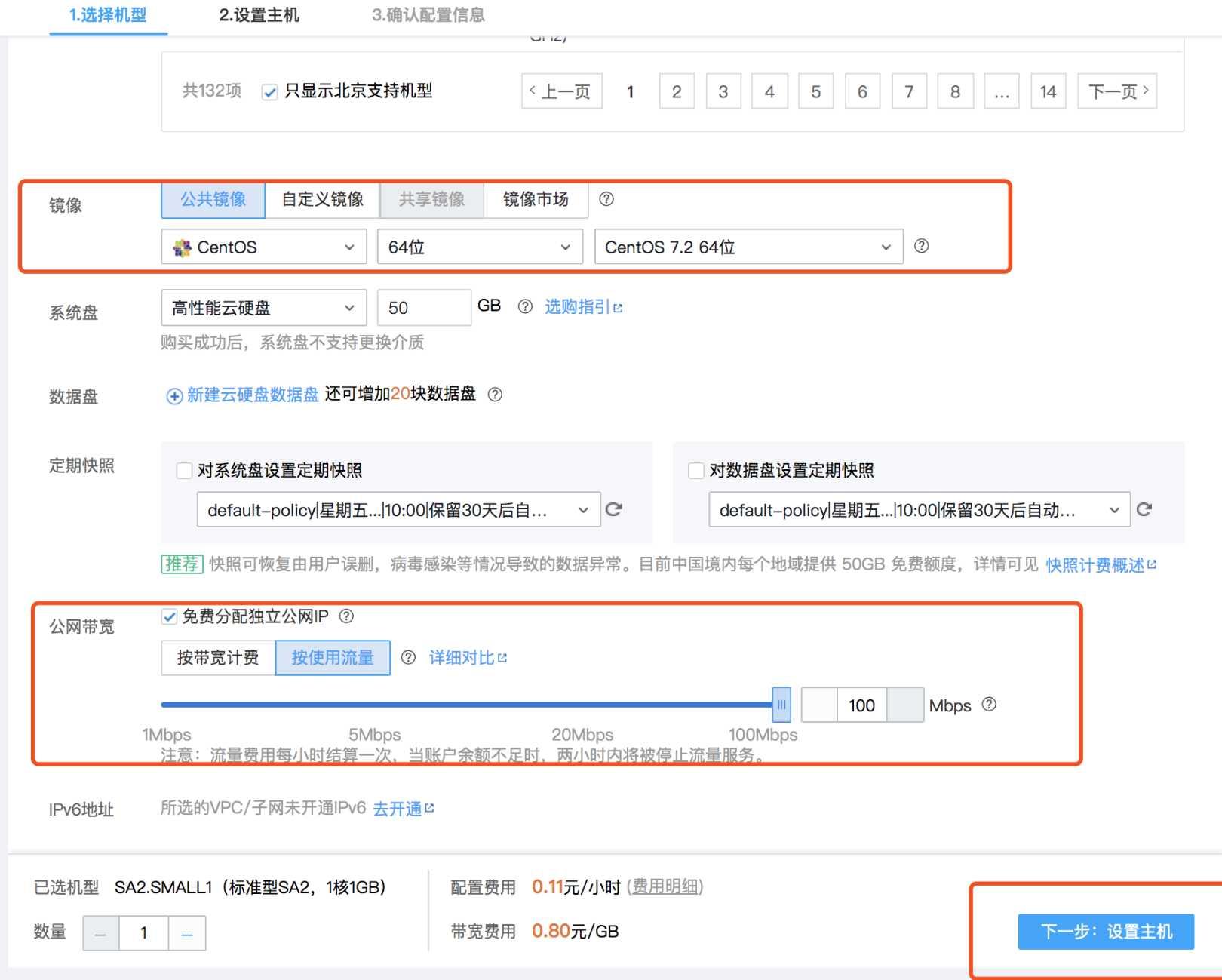 WordPress安装教程之基于LNMP环境安装WordPress网站
