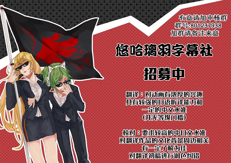 [约定的梦幻岛 第二季_Yakusoku no Neverland S2][01-11][x264 1080p][CHS][悠哈璃羽字幕社]