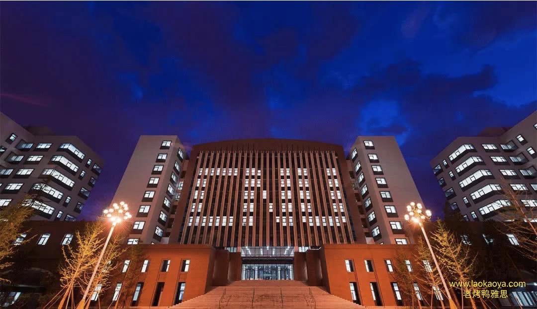 首都师范大学UKVI考点详细介绍