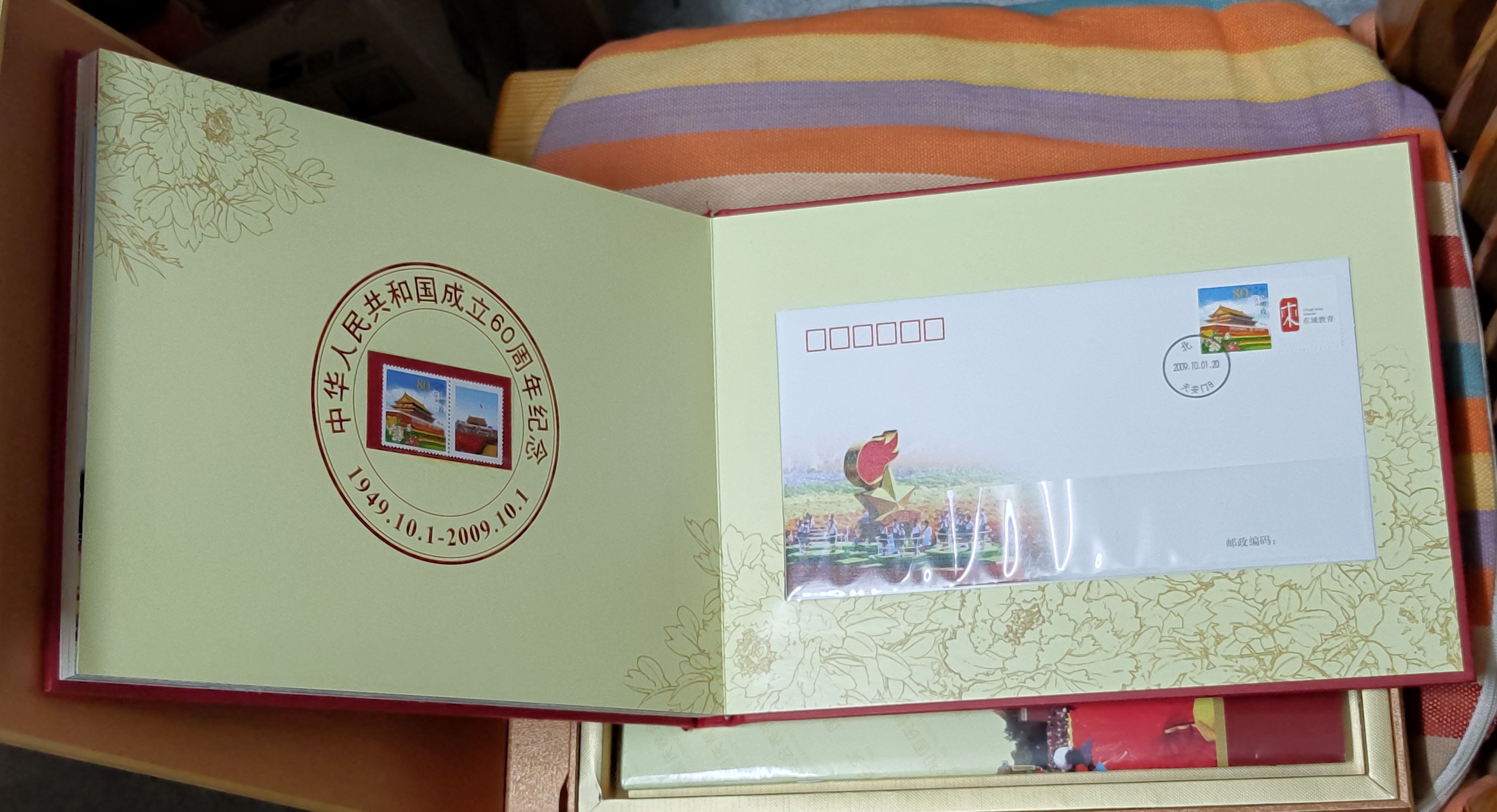 十一当天盖有天安门邮戳的信封
