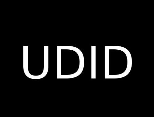 苹果UDID定制证书