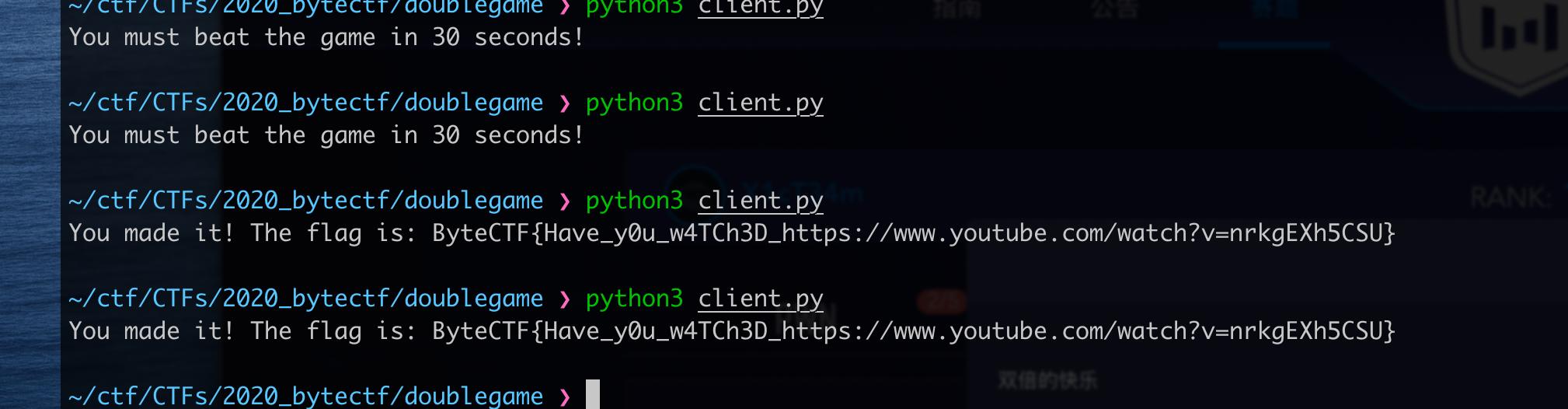 ByteCTF2020 Writeup by X1cT34m-小绿草信息安全实验室