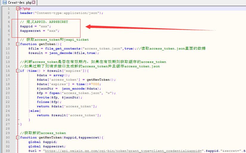 腾讯短网址url.cn生成源码
