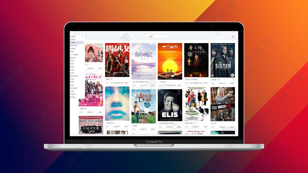 ZY Player – 全网影视资源一键播放软件【Android版+电脑版】