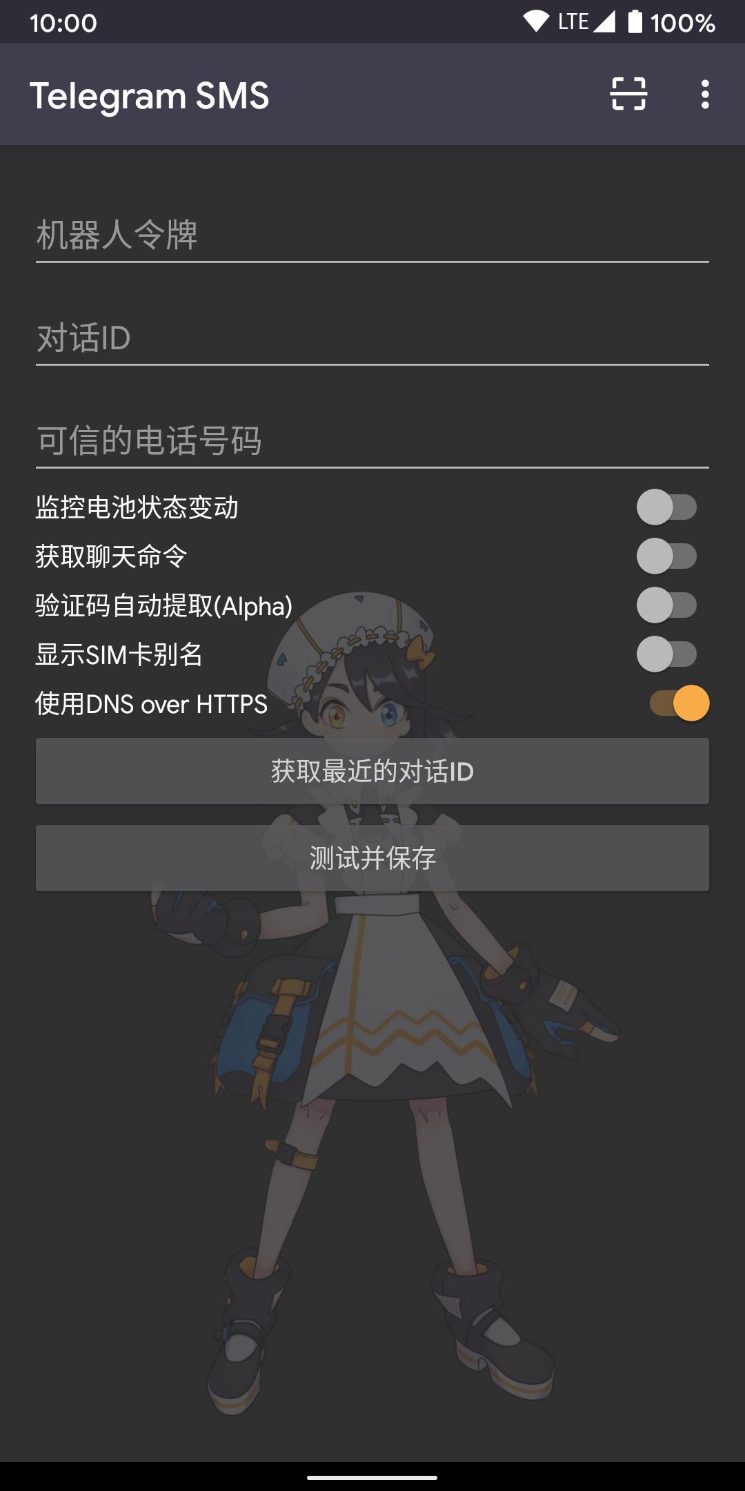Screenshot_20201029-194330_Telegram_SMS.png