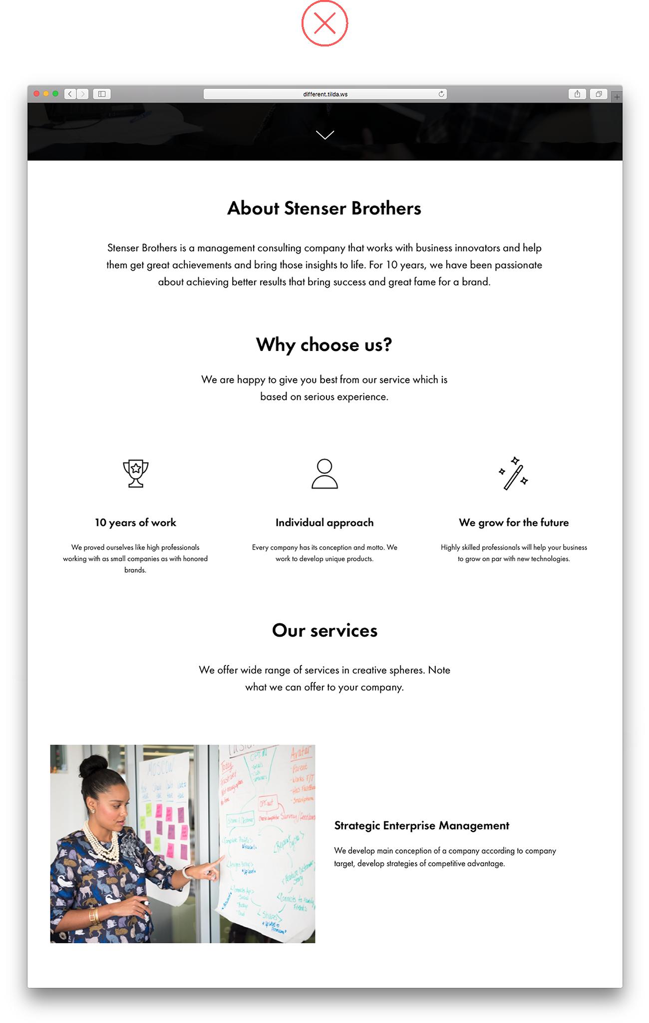 如何让你的网页看起来更美观
