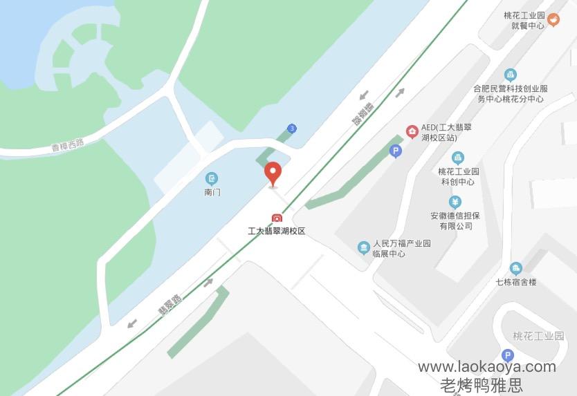 合肥工业大学(翡翠湖校区)UKVI雅思考试地形图