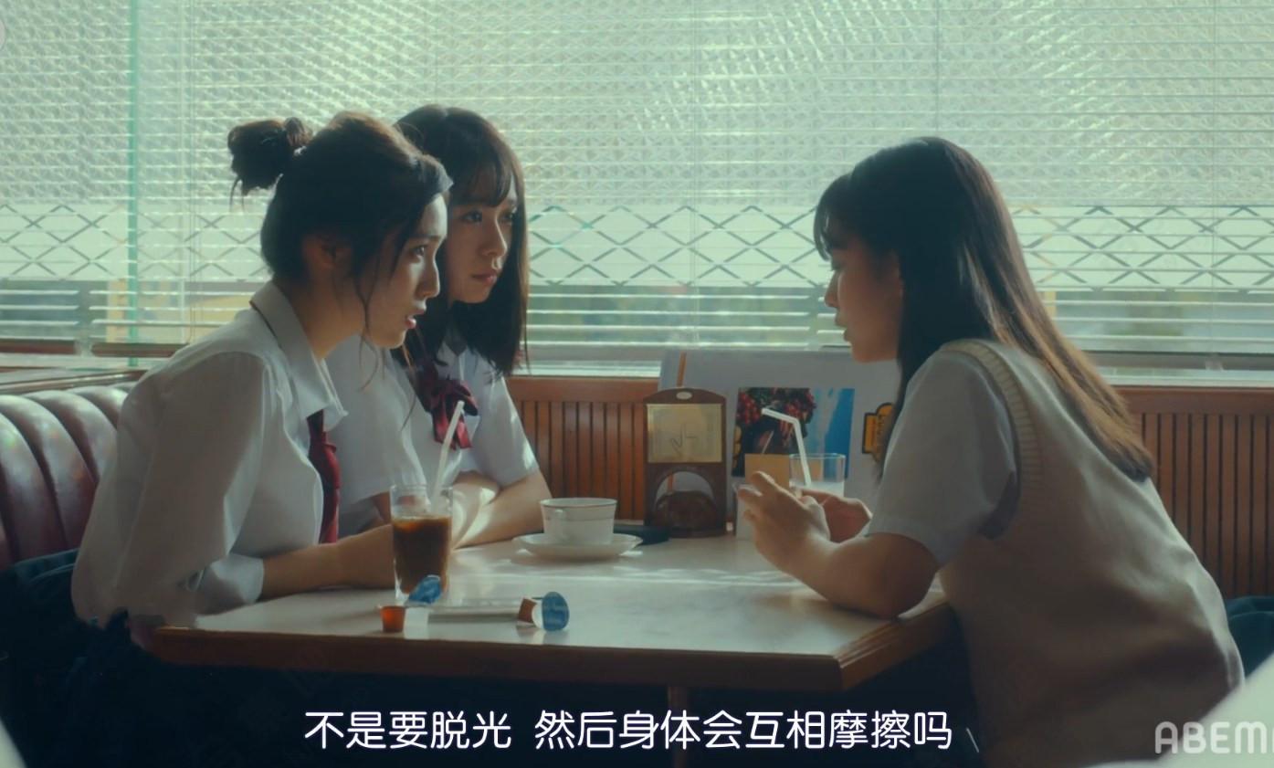 日本X教育片 – 17.3 about a sex 17岁初识禁果(9集完结)