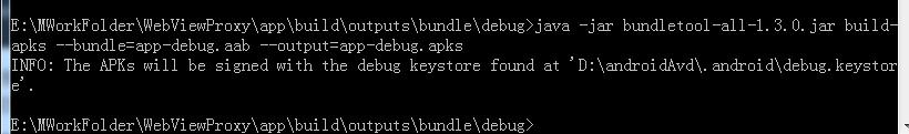 build apks
