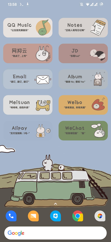 Screenshot_Nova_启动器