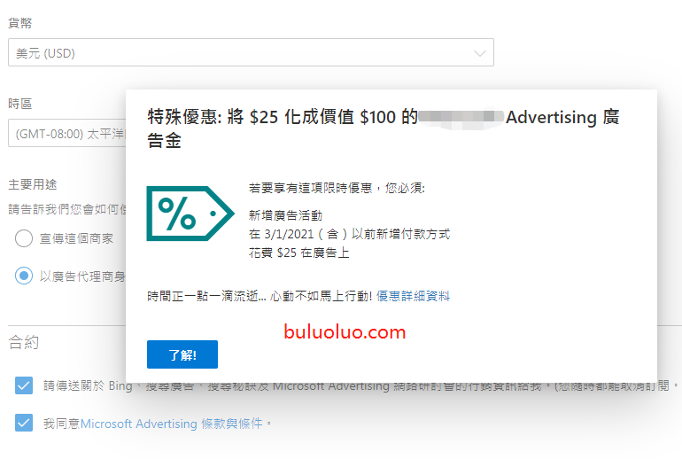 尝试新的广告流量平台,高质量广告平台
