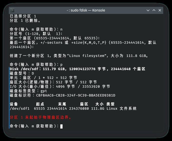 Screenshot_20201218_125420.png