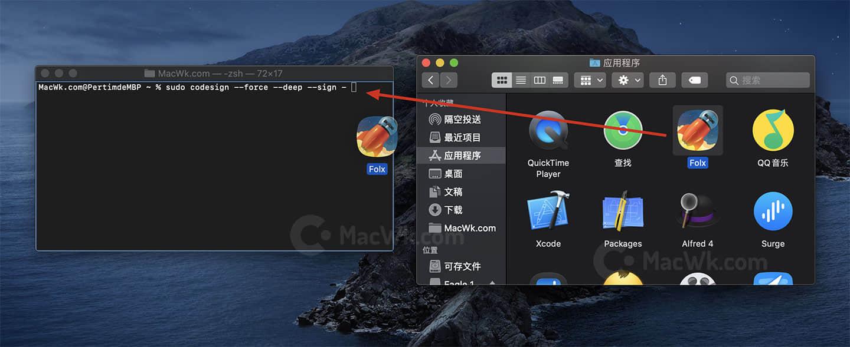 xxx.app 已损坏,无法打开,你应该将它移到废纸篓/打不开 xxx,因为它来自身份不明的开发者解决方法插图9