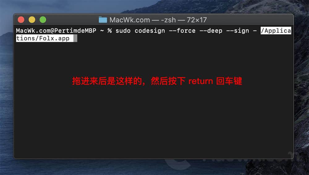 xxx.app 已损坏,无法打开,你应该将它移到废纸篓/打不开 xxx,因为它来自身份不明的开发者解决方法插图10