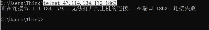 CentOS7查看防火墙状态,开启/关闭防火墙