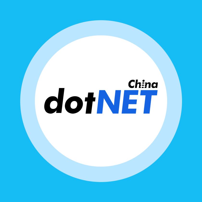 dotNET China